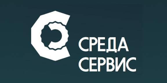 Логотип компании Среда-Сервис