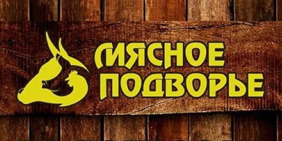 Логотип компании Мясное подворье